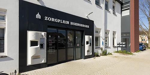 Gezondheidscentrum-Hoensbroek-achteringang