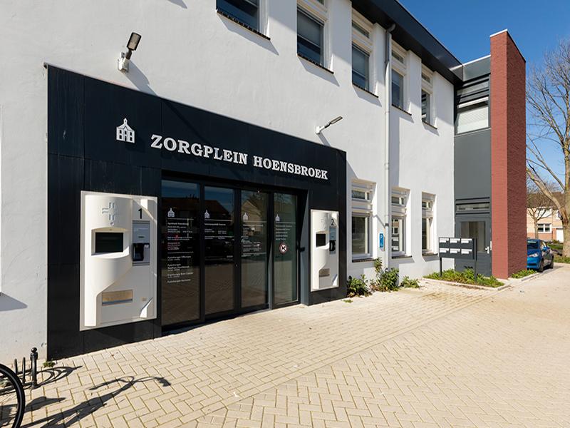 Gezondheidscentrum Hoensbroek ingang